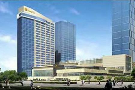 Shangri-La Hotel Ulaanbaatar